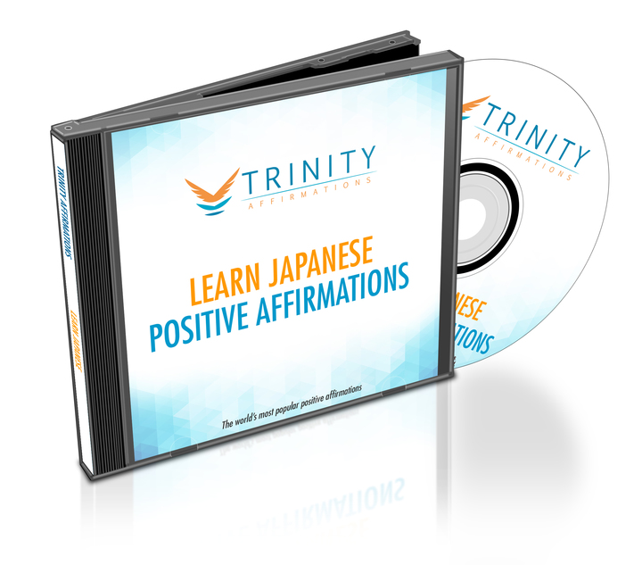 Learn Japanese Affirmations CD Album Cover